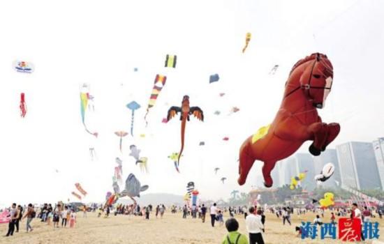 来观音山沙滩赏最美风筝厦门国际