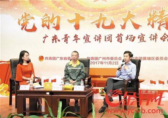 袁玉宇和颜柏青在广州分会场