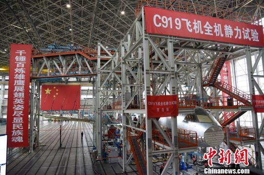 """探秘C919大飞机""""体能测试""""首飞后练就""""更强体格"""""""