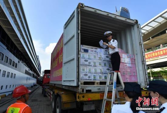 资料图:厦门自贸片。 <a target='_blank'  data-cke-saved-href='http://www.chinanews.com/' href='http://www.chinanews.com/'><p  align=