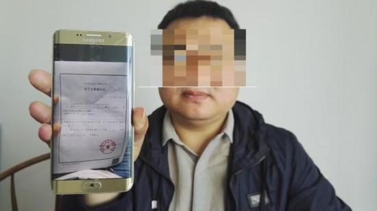 家装e站济南站投资人自揭在天猫造假内幕:双十一大单..