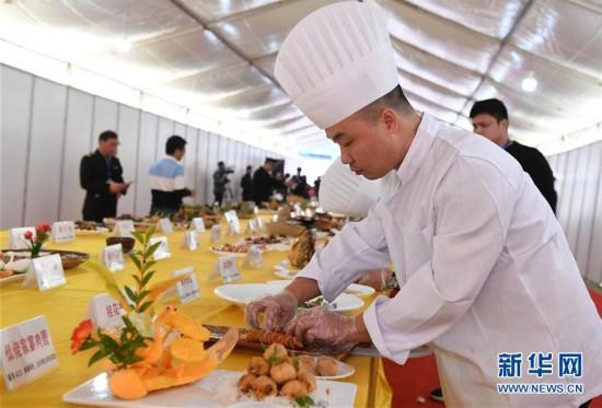 广西罗城:仫佬频道赛山乡--陕西美食--人民网胡美食碰碰图片