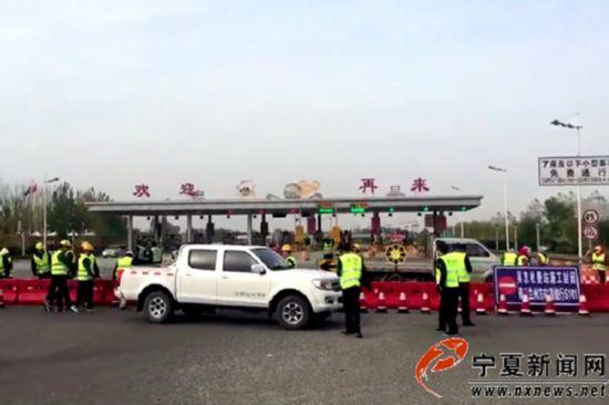 京藏高速望远至金积段今日起进行全封闭施工