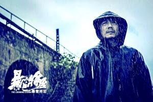 段奕宏获最佳男主角奖:更看重电影整体气质