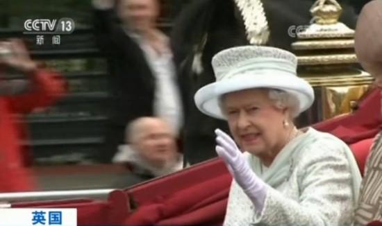 天堂文件披露惊天秘密 英国女王和苹果公司都上榜