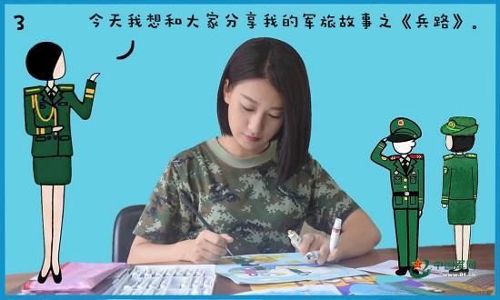 漫说军营这些年!漫画小漫画家兵小美的成长足很主角的男女兵a军营图片