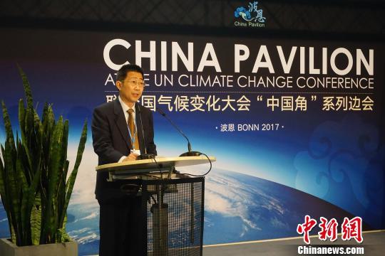 """波恩气候大会""""中国角""""启用向世界讲述气候治理""""中国故事"""""""