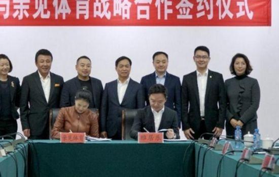 刘国梁下海经商 500亿联手王楠夫妇进军体育产业