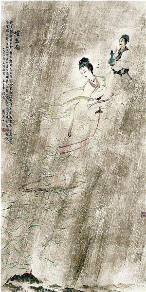 搜尽奇峰打草稿,泉瀑雨声绘画 贯穿了傅抱石的一生