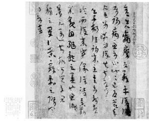 张伯驹:一生醉心于古代文物,致力于收藏字画名迹
