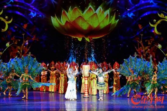 """大型民族情景舞""""阳光之歌""""在广州上演"""