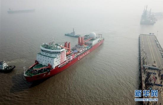 """中国第34次南极科考队乘""""雪龙""""号起航"""