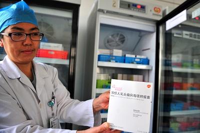 终于来了!10岁性感接种北京宫颈癌女孩第一针演员曹嘉瑞写真照疫苗图片