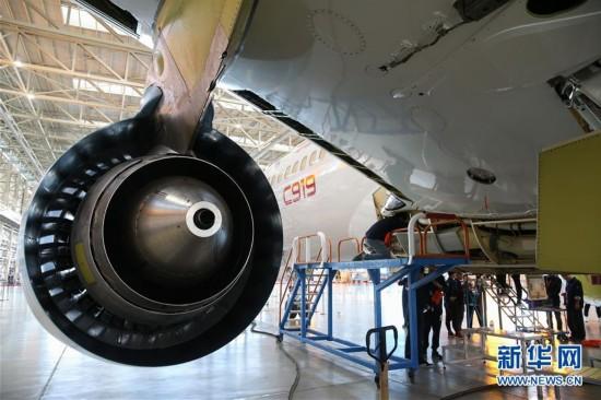 (社会)(7)C919大型客机102架机将进入滑行试验准备阶段
