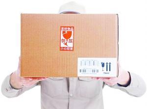 """""""雙11""""快遞員薪水增3倍 難填物流用工缺口"""