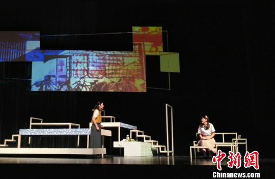 台湾原创音乐剧《家・书》海口上演用亲情感动观众