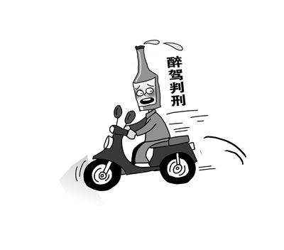 镇江扬中小伙骑摩托车醉驾 科目四考试前两天遭除名