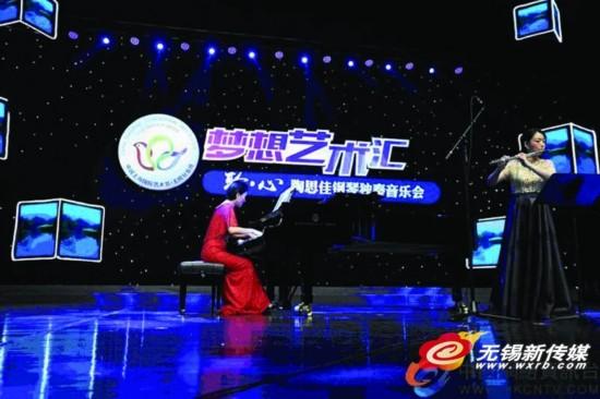 江南大学教师在无锡大剧院上演独奏音乐会