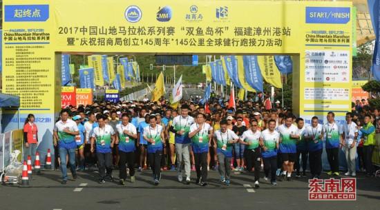 3000余名选手竞逐中国山地马拉松漳州港站