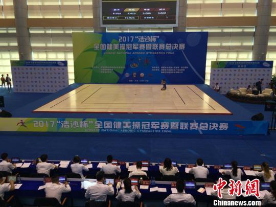 全国健美操冠军赛在福建大田开幕1000多名运动员角逐桂冠
