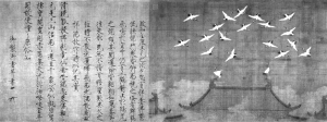 上海博物馆收藏的青铜器、陶瓷、书画素有江南半壁江山的美誉