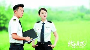 陈乔恩郑恺在深圳机场拍摄《壮志高飞》