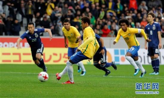 (体育)(4)足球――友谊赛:巴西胜日本