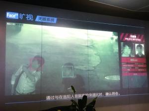 探访南京智能企业产品 挥挥手空调自动调温度