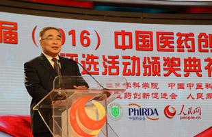 中国工程院院士、中国中医科学院院长张伯礼致辞