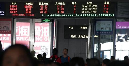 故障动车停在福厦线翔安至晋江区间 部分动车晚点
