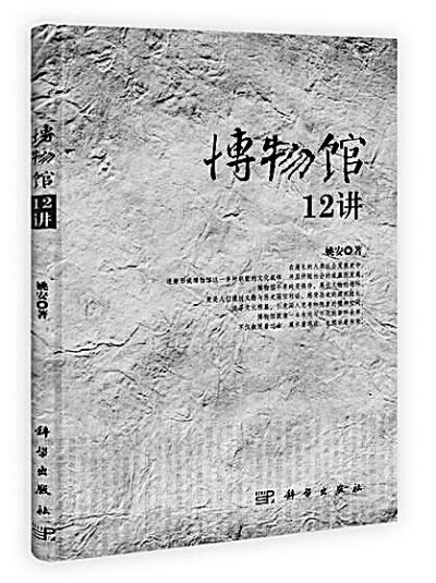 中国历史悠久,然而专门成立博物馆,才有一百余年的历史
