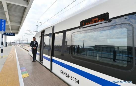 CHINA-XI'AN-CHENGDU-RAILWAY-INSPECTION (CN)