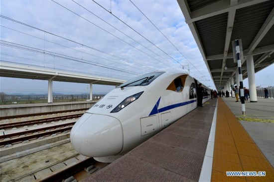 Xi'an-Chengdu high speed railway enters inspection phase