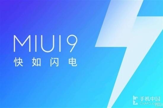 小米5/5s Plus适配MIUI 9国际版 够速度!