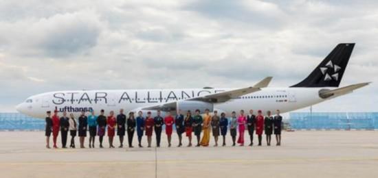 今年既是星空联盟成立20周年、又是深圳航空入盟5周年的特别年份