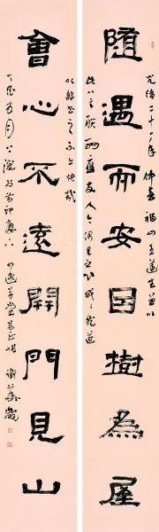 隶书,以两汉为鼎盛,齐鲁遗存汉碑多在济宁等地