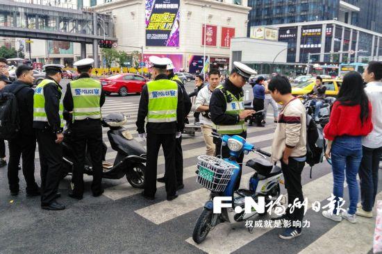 福州重拳整治非机动车交通违法 首日查扣电动车357辆