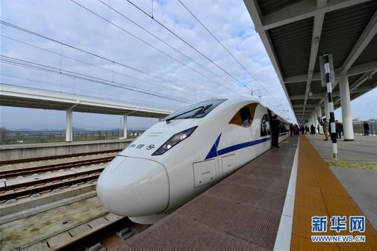 #(经济)(1)西成高铁进入开通前的全面验收阶段