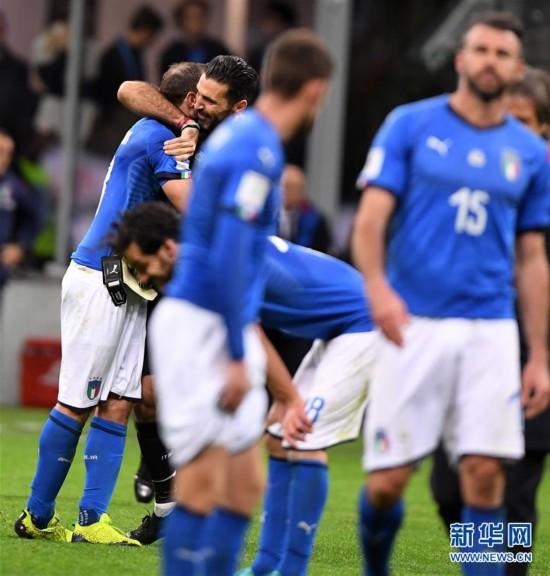 (体育)(2)足球――世预赛:意大利无缘世界杯决赛圈