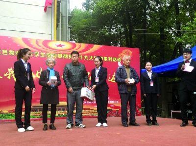 汉阳区 红色物业 大学生 开展宣传十九大精神系列活动