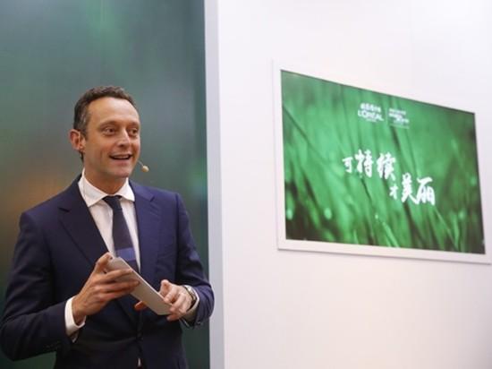 可持续,才美丽 欧莱雅中国发布2016/2017可持续发展阶段性成果