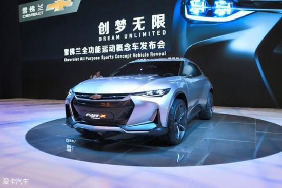 雪佛兰FNR-X概念车内饰 将广州车展首发