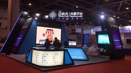 Macintosh HD:Users:jinwuwu:Desktop:小项目:云快充:百人会:活动照片:WechatIMG157.jpeg