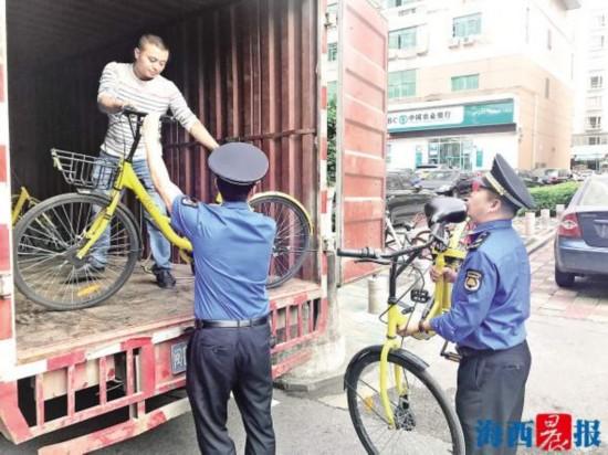 直击厦门城管执法整治共享单车 6万多辆乱停放共享单车被扣