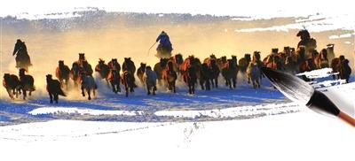 内蒙古旅游扶贫描绘乡村牧区新画卷