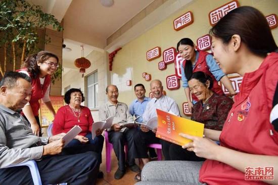 晋江巾帼志愿者宣讲党的十九大报告精神