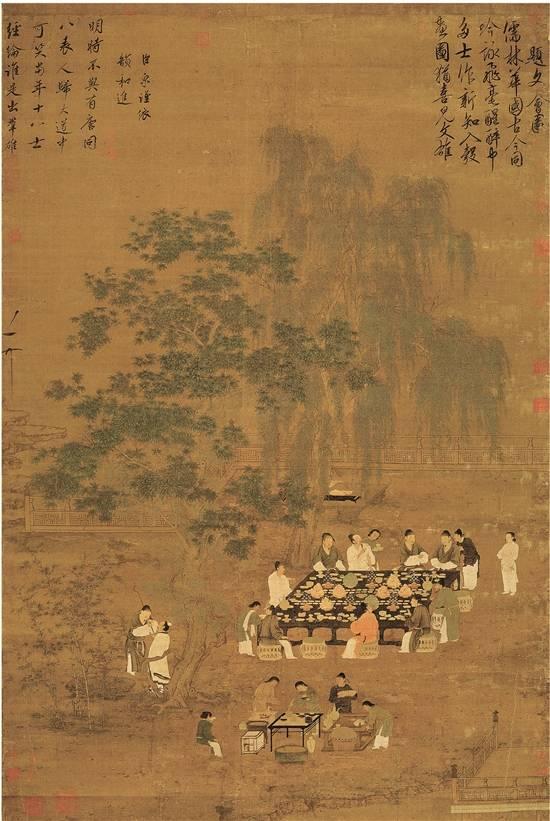 宋徽宗 文会图轴 绢本设色 184.4×123.9cm 台北故宫博物院藏