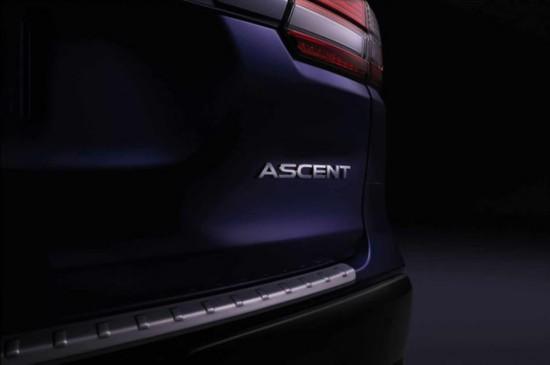 斯巴鲁Ascent量产版预告图 洛杉矶车展首秀