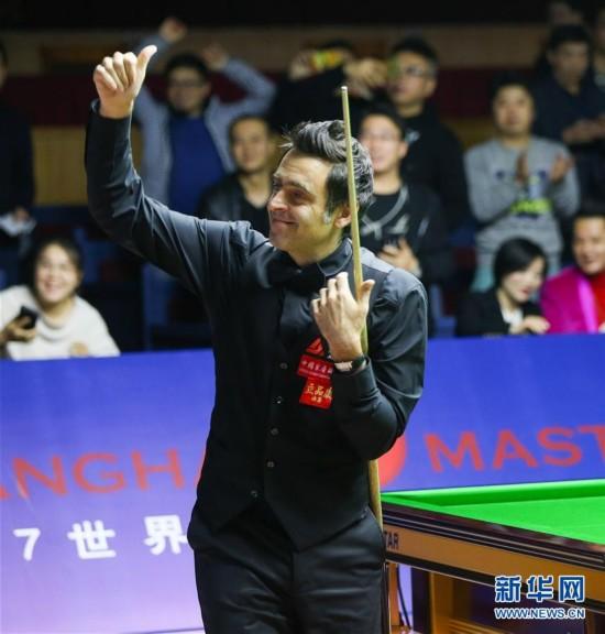 (体育)(1)斯诺克――上海大师赛:奥沙利文晋级