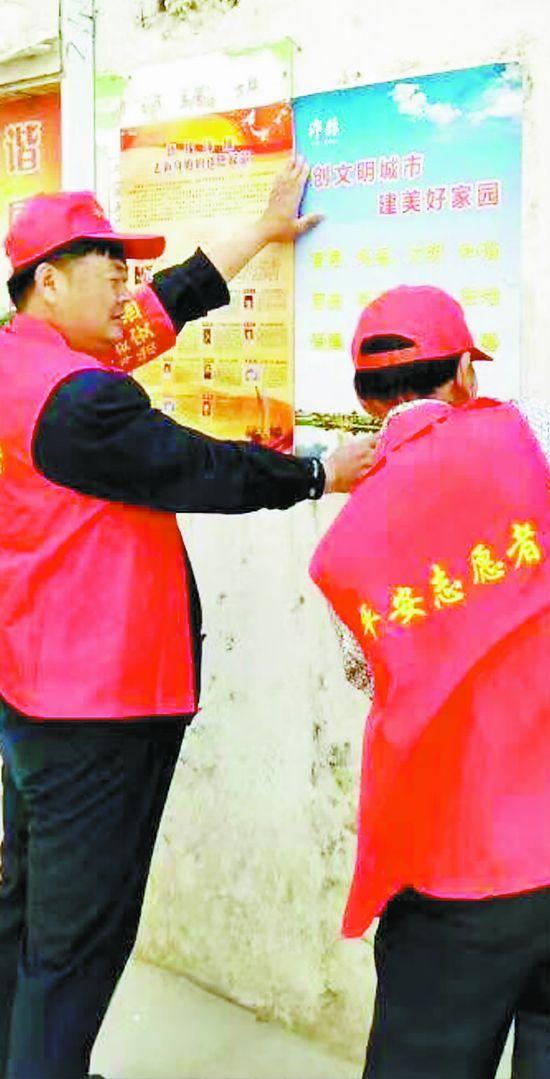 """徐州沛县文明城市""""暖色调"""":让你心头一动"""